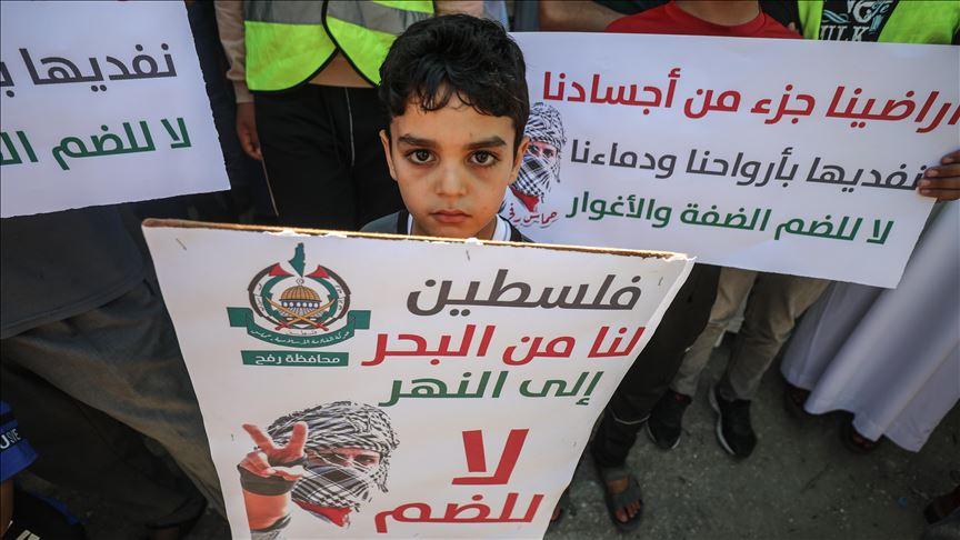 غزة.. نساء يرفضن خطة الضم الإسرائيلية