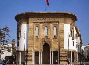 بنك المغرب يطلق خدمة مركزة الشيكات غير الصحيحة