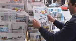 قراءة لأبرز عناوين الصحف المغربية ليوم الخميس 08 يوليوز 2021